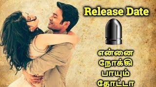 Ennai Nokki Paayum Thotta Movie Official Release Date   Dhanush   Goutham Vasudev   தமிழ்