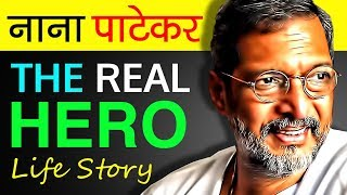 Nana Patekar (सच्चा हीरो) Biography In Hindi | Life Story | Bollywood Actor | Naam Foundation - Download this Video in MP3, M4A, WEBM, MP4, 3GP