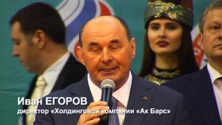 Всероссийский турнир по самбо памяти  Н.Мадьярова