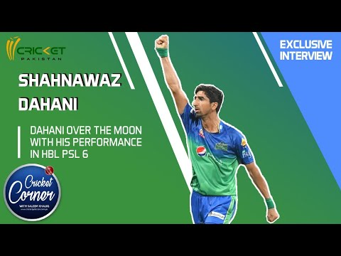 Shahnawaz Dahani over the moon with his performance in PSL 6