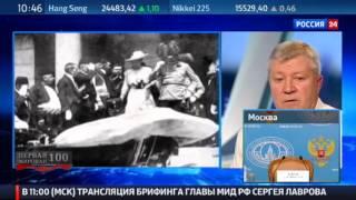 Иван Анфертьев: почему 100 лет назад началась Первая мировая война