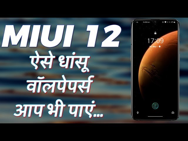 How To Download Miui 12 Super Live Wallpapers On Other Android