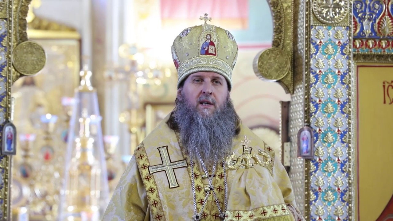 Проповедь митрополита Курганского и Белозерского Даниила