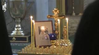 В 9-ю годовщину со дня кончины Патриарха Алексия II Предстоятель Русской Церкви совершил литию