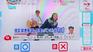高校ズ歌ネタ「かわす」w