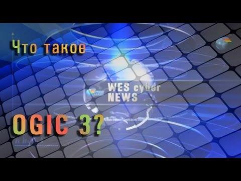 OGIC 3 - 06-03-2013 - WES Cyber News