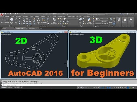 AutoCAD 2016 2D & 3D Tutorial for Beginners