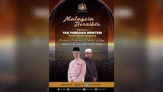 Secara Langsung Malaysia Berzikir bersama YAB Perdana Menteri menerusi Forum Perdana Ehwal Islam