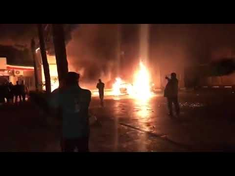Tehran: protesters torch Governorate building in protest to gas price hike