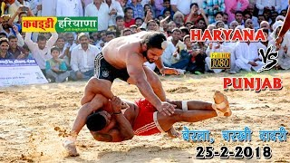 HARYANA VS PUNJAB Kabaddi Match at Berla Charkhi Dadri    KABADDI HARYANA   