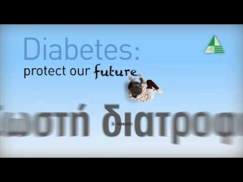 Ηπατικής νόσου σε διαβητικούς