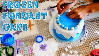 How To Make A Disney Frozen Fondant Icing Cake