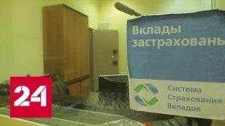 Вклад в лотерею. Специальный репортаж Марии Кудрявцевой  - Россия 24