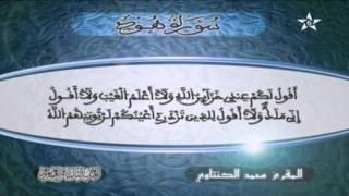 HD تلاوة مباركة للحزب 23 للمقرئ محمد الكنتاوي