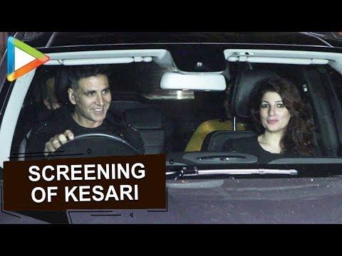 Screening of Movie Kesari with Many Celebs   Akshay Kumar   David Dhawan