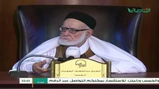 تفسير القرآن الكريم 101 / البقرة