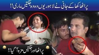 Lahorion Ki Shamat!! Jani Jugat Baaz Ki Non Stop Jugtain   Seeti 42   City 42