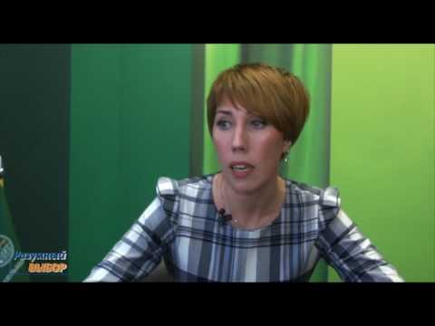 РоссельхозБанк - программа рефинансирования