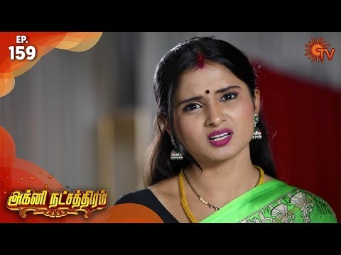 Agni Natchathiram - Episode 160 | 6th December 19 | Sun TV Serial | Tamil Serial