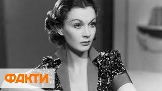 Любимая актриса Уинстона Черчилля: история жизни Вивьен Ли