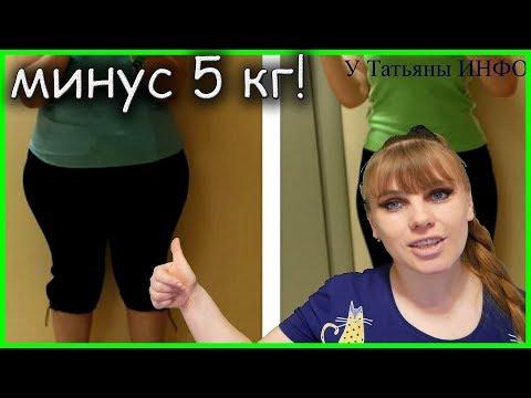 """СУПЕР диета """"ПО ЧАСАМ""""! Минус 5-6 кг за 5 дней!!!"""