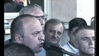 20години независност: 2008 (епизода 19)