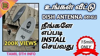 How to install 2feet dish antenna tamil