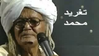 تحميل و مشاهدة بادى _مسو نوركم _ تغريد محمد MP3
