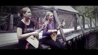 Веселуха - играют и поют Надежда и Ирина