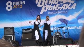 Дуэт. Девушки. Игра на Скрипке во Владивостоке. Концерт.
