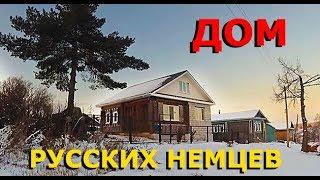 СРЕЗАЕМ ЗАМКИ на воротах ДОМА РУССКИХ НЕМЦЕВ // Зайцы // Дом в деревне зимой