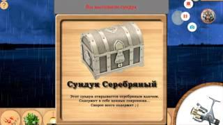 РЕАЛЬНАЯ РЫБАЛКА на андроид ( Амур и Толстолобик)
