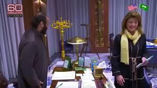 هكذا يقضي الأمير محمد بن سلمان يومه تحميل MP3
