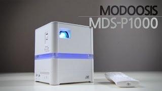 동급 최강 1000안시 안드로이드 스마트 미니빔 프로젝터 모두시스 트윙글빔 MDS-P1000