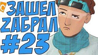 ST. СТРИМ МАЙНКРАФТ #23 ОБНОВА ПРИШЛА!