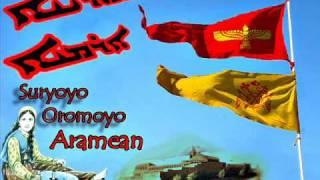Aramean song - Suryeyto Dalale