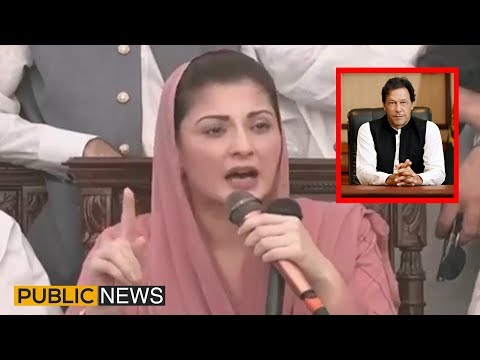 Maryam Nawaz Blasting Press Conference Against PM Imran Khan | 22 May 2019