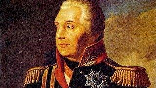 Правда о войне 1812 года (шестая серия: Кутузов)