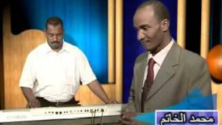 تحميل اغاني في الحنايا كلمات خالد المصطفى اداء محمد الخاتم MP3