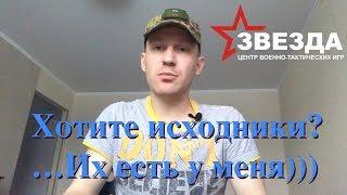"""Видео-исходники с открытия ЦВТИ """"ЗВЕЗДА"""" (18+)"""