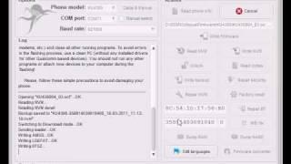 KU4300 - Write Firmware and unlock by Octopus box