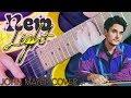John Mayer | Darryl Syms Cover
