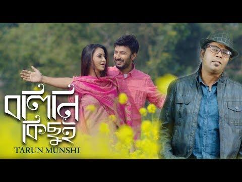 Download Bolini Kichui | Tarun Munshi | Manoj Kumar | Zahara Mitu | Bangla new song 2018 HD Mp4 3GP Video and MP3