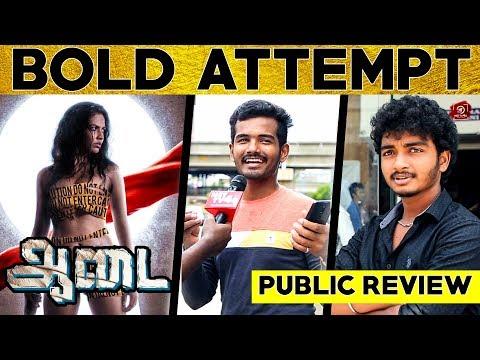 Aadai Public Review | Amala Paul | Rathna Kumar |  Pradeep Kumar, Oorka | #Nettv4u