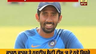 Dhoni ਤੋਂ ਬਿਨ੍ਹਾਂ Kohli ਸੰਭਾਲਣਗੇ Team India !