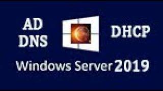 Active directory установка оснастки