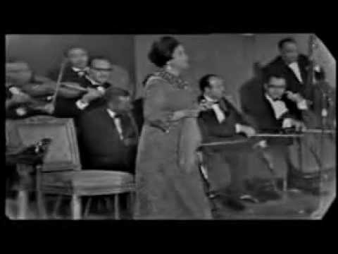 Umi Kalsum-shukaro (Oum Kalthoum  Al Atlal /The Ruins 1966) Mp3