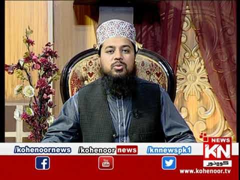 Istakhara 19 March 2021 | Kohenoor News Pakistan