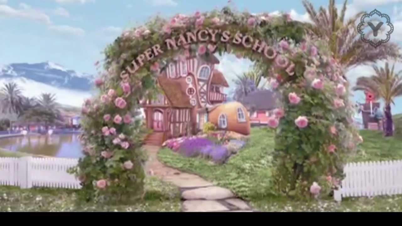 كلمات اغنية يا بنات نانسي عجرم كلمات اغاني نانسي عجرم