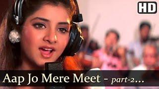 Geet - Aap Jo Mere Meet - Alka Yagnik - YouTube